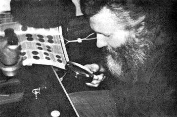 Walter Breen 1975